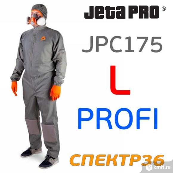 Комбинезон малярный JetaPRO JPC175 (р. L) серый. Фото 1.