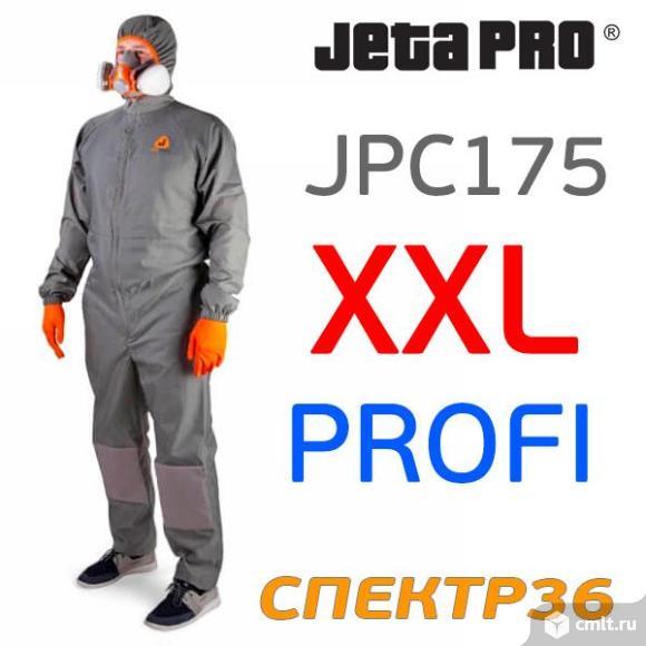 Комбинезон малярный JetaPRO JPC175 (р. XXL) серый. Фото 1.