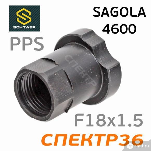 Переходник для системы PPS для Sagola 4600 пластик. Фото 1.
