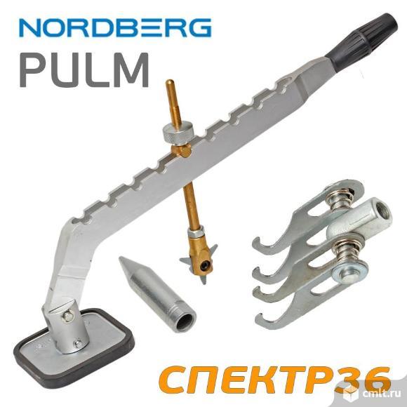 Рычаг для правки (1 точка опоры) Nordberg PULM. Фото 1.