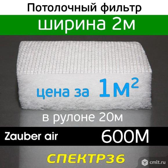Фильтр для ОСК потолочный 600M 1м2 (высота 2м). Фото 1.