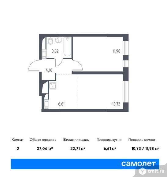 2-комнатная квартира 37,04 кв.м. Фото 1.