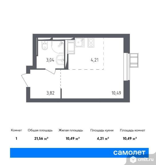 1-комнатная квартира 21,56 кв.м. Фото 1.