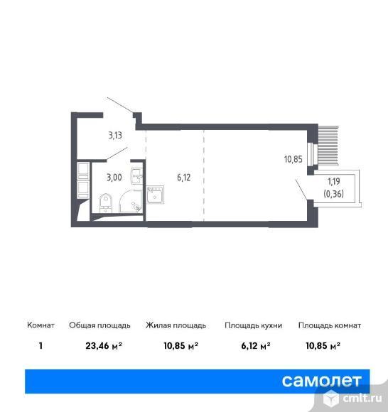1-комнатная квартира 23,46 кв.м. Фото 1.