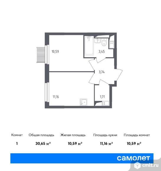 1-комнатная квартира 30,65 кв.м. Фото 1.
