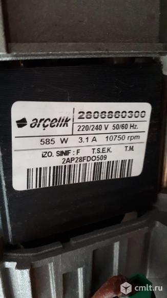 Двигатель от стиральной машины arcelik. Фото 2.