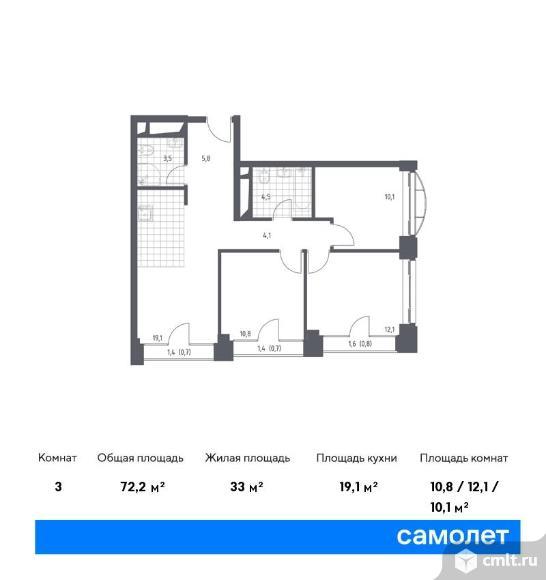 3-комнатная квартира 72,2 кв.м. Фото 1.