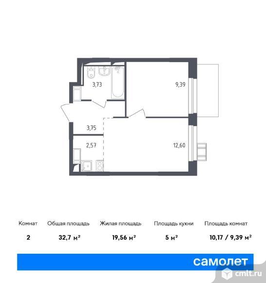 2-комнатная квартира 32,7 кв.м. Фото 1.