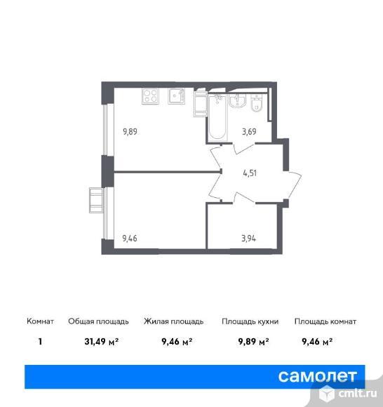 1-комнатная квартира 31,49 кв.м. Фото 1.