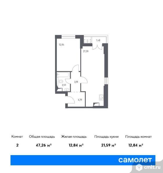 2-комнатная квартира 47,26 кв.м. Фото 1.