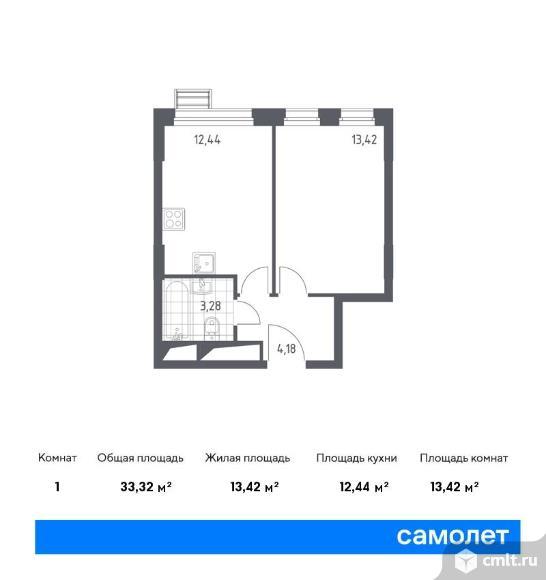 1-комнатная квартира 33,32 кв.м. Фото 1.