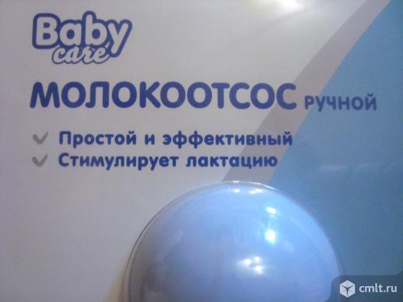 Baby Care Ручной молокоотсос. Фото 5.