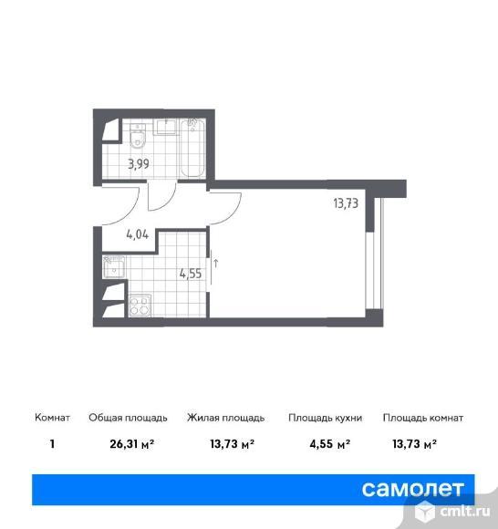 1-комнатная квартира 26,31 кв.м. Фото 1.