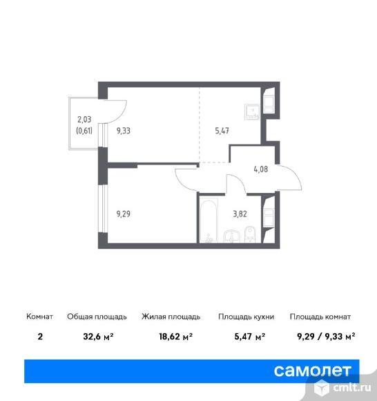 2-комнатная квартира 32,6 кв.м. Фото 1.