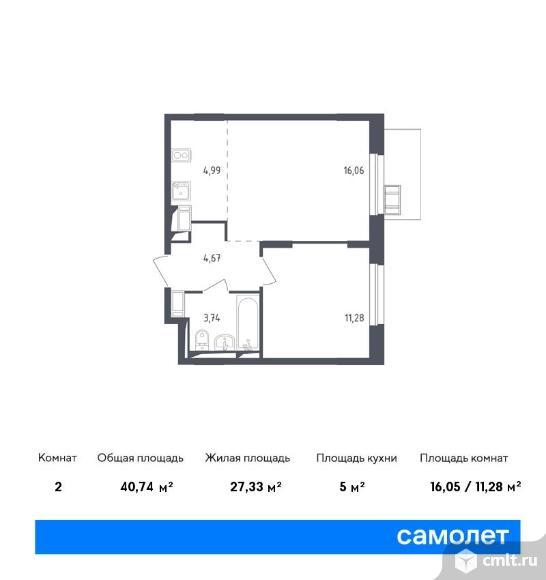 2-комнатная квартира 40,74 кв.м. Фото 1.