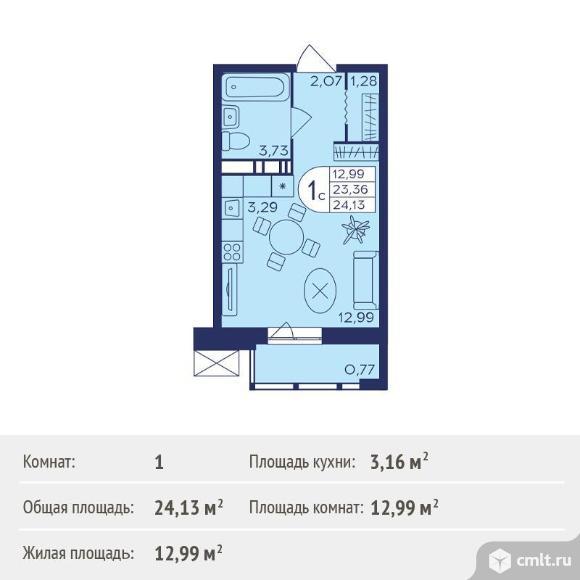 1-комнатная квартира 24,13 кв.м. Фото 1.