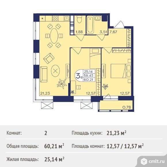 2-комнатная квартира 60,21 кв.м. Фото 1.