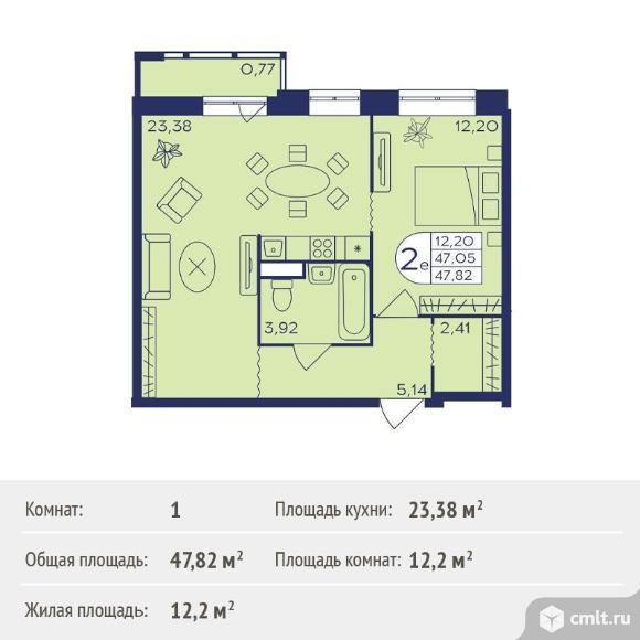 1-комнатная квартира 47,82 кв.м. Фото 1.