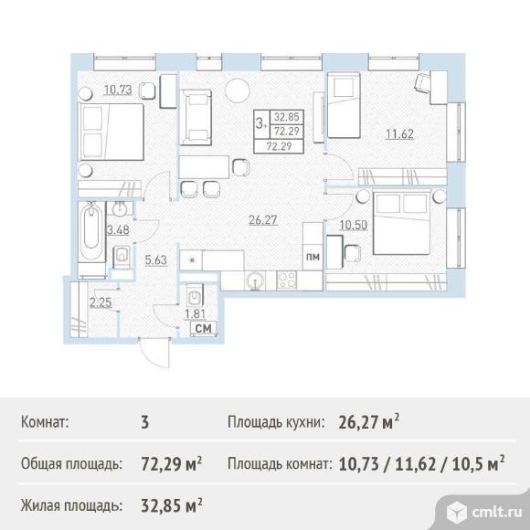 3-комнатная квартира 72,29 кв.м. Фото 1.