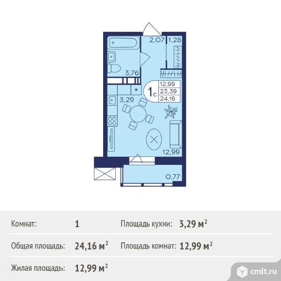 1-комнатная квартира 24,16 кв.м. Фото 1.