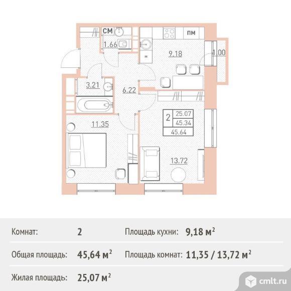2-комнатная квартира 45,64 кв.м. Фото 1.