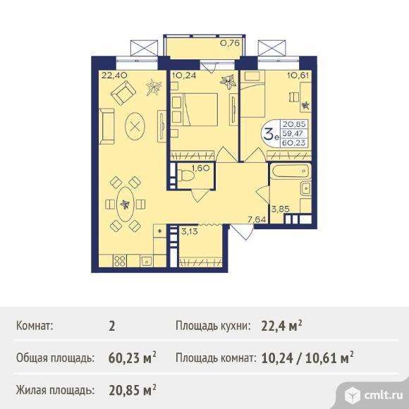 2-комнатная квартира 60,23 кв.м. Фото 1.