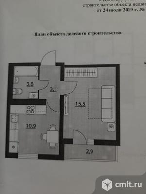 1-комнатная квартира 34,8 кв.м. Фото 9.