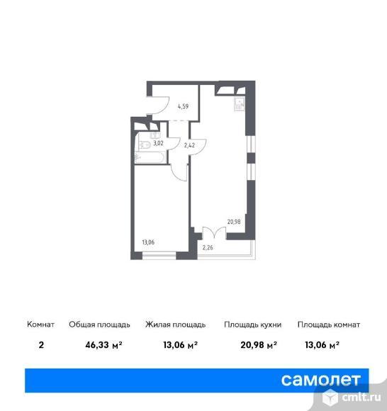 2-комнатная квартира 46,33 кв.м. Фото 1.