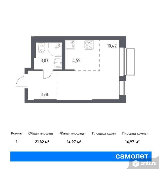 1-комнатная квартира 21,82 кв.м. Фото 1.