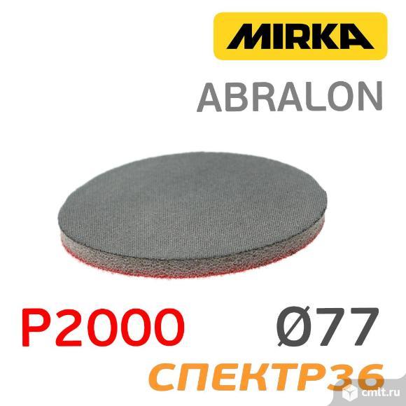 Круг на поролоне ф77 Mirka Abralon (Р2000). Фото 1.