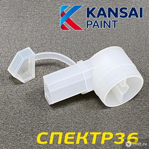 Носик пластиковый для лака KANSAI. Фото 1.