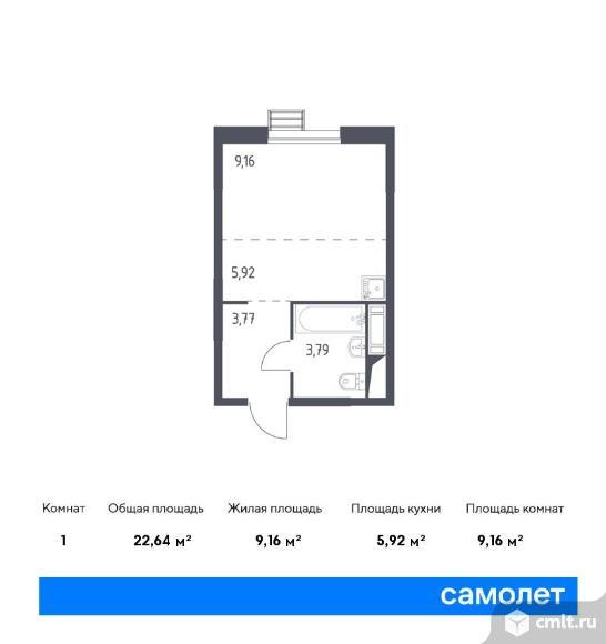 1-комнатная квартира 22,64 кв.м. Фото 1.
