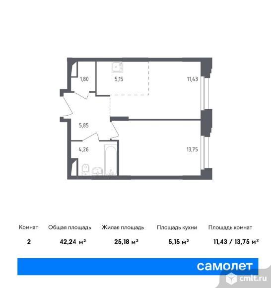 2-комнатная квартира 42,24 кв.м. Фото 1.