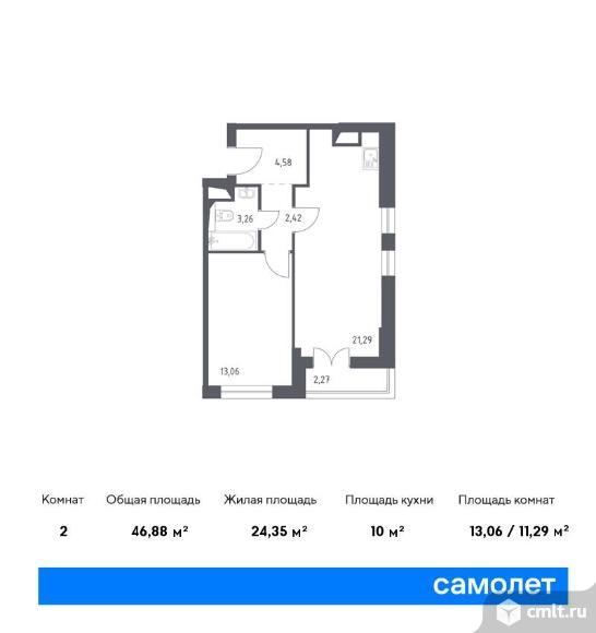 2-комнатная квартира 46,88 кв.м. Фото 1.