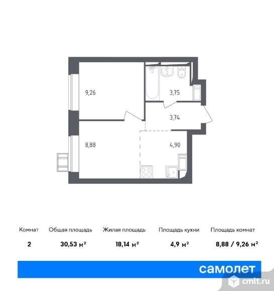 2-комнатная квартира 30,53 кв.м. Фото 1.