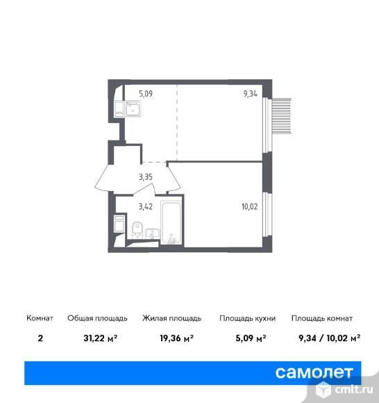 2-комнатная квартира 31,22 кв.м. Фото 1.