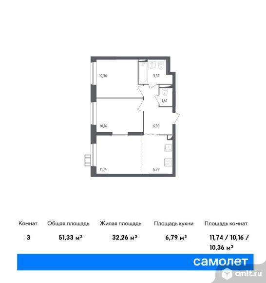 3-комнатная квартира 51,33 кв.м. Фото 1.