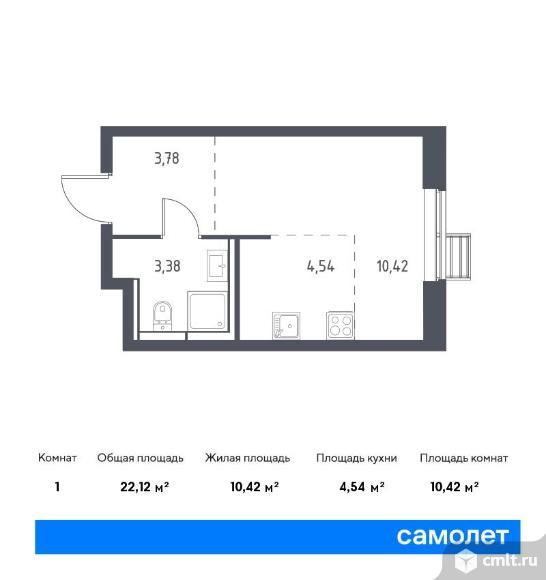 1-комнатная квартира 22,12 кв.м. Фото 1.