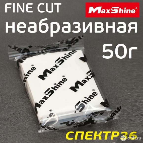 Глина для кузова MaxShine Fine Cut  (50г) белая неабразивная. Фото 1.