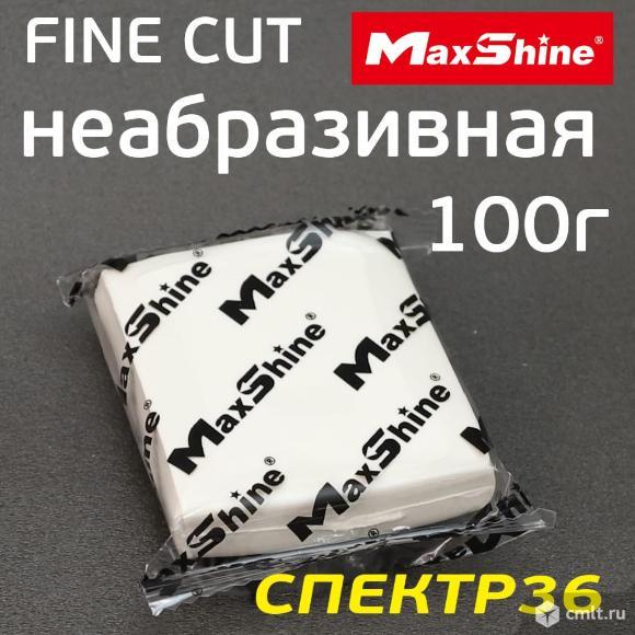 Глина для кузова MaxShine Fine Cut (100г) белая неабразивная. Фото 1.