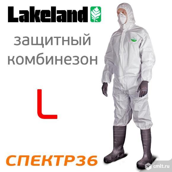 Комбинезон защитный (р. L) LAKELAND/ RuMax/ KleenGuard. Фото 1.