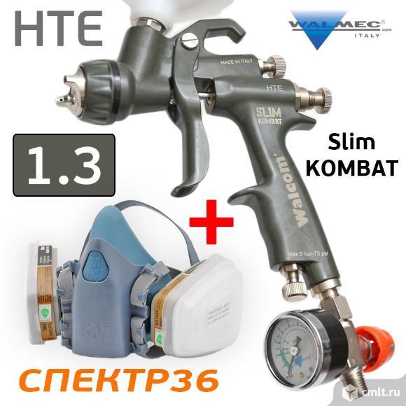 НАБОР: Walcom Slim Kombat HTE (1,3) + респиратор 3М 7502. Фото 1.