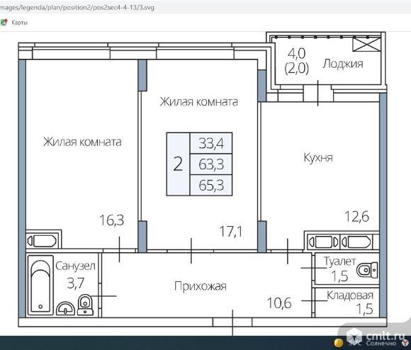 2-комнатная квартира 65 кв.м. Фото 5.