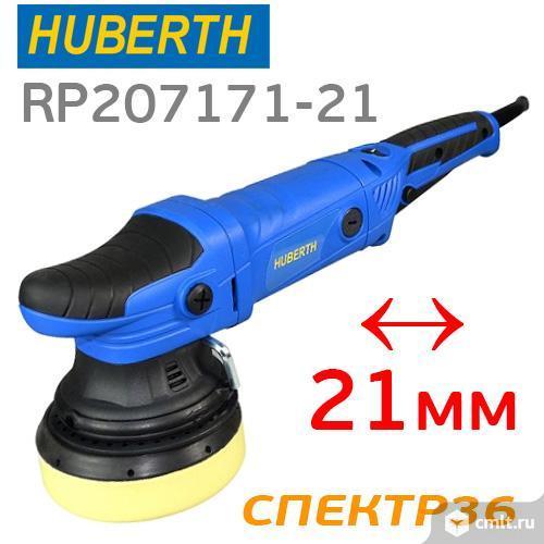 Полировальная эксцент. машинка Huberth RP207171-21. Фото 1.