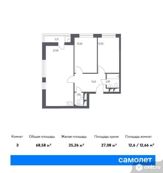 3-комнатная квартира 68,58 кв.м. Фото 1.
