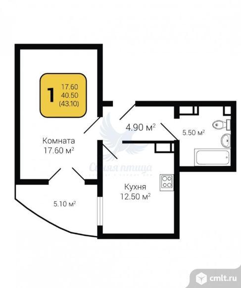 1-комнатная квартира 43,1 кв.м. Фото 2.