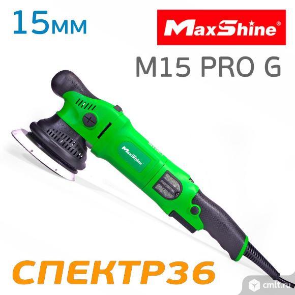 Полировальная эксцентриковая MaxShine M15 PRO зеленая. Фото 1.