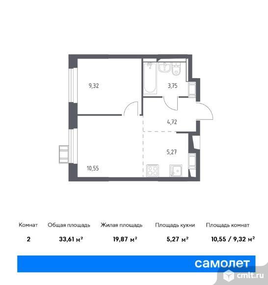 2-комнатная квартира 33,61 кв.м. Фото 1.