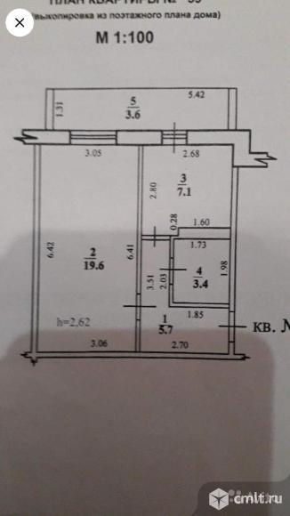 Продается 1-комн. квартира 40 кв.м.. Фото 7.