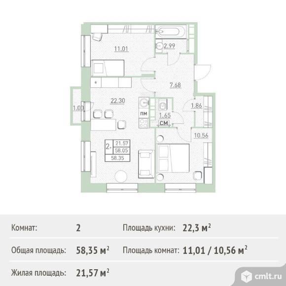2-комнатная квартира 58,35 кв.м. Фото 1.